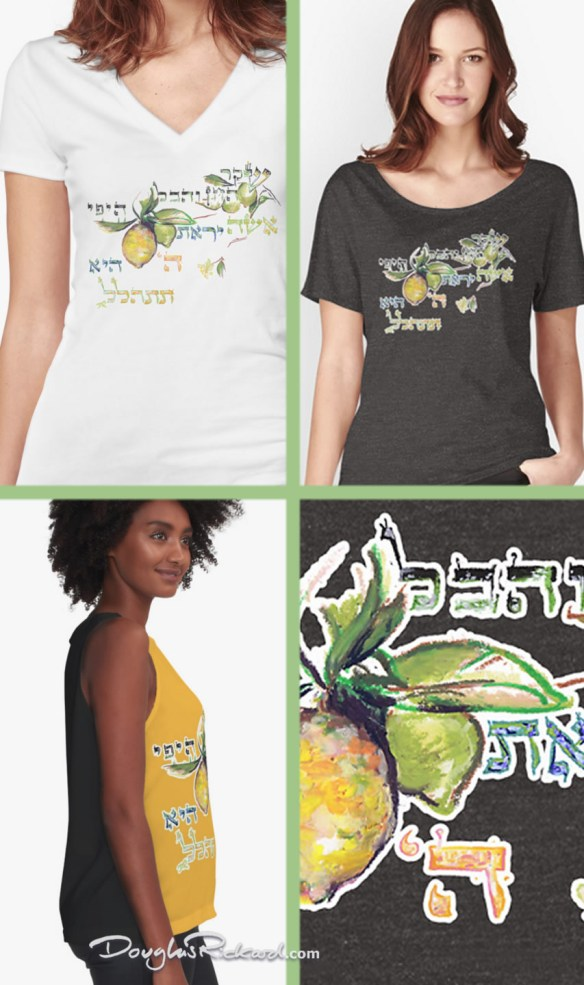 Woman of Valor Hebrew T-Shirts and Tops